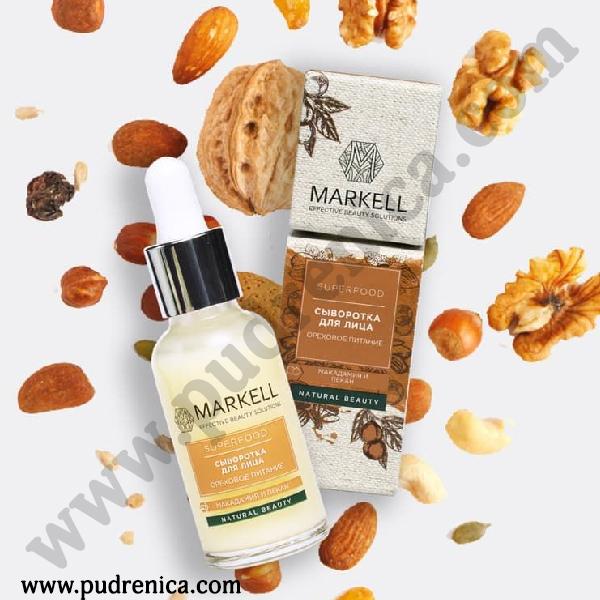 Сыворотка для лица Markell SuperFood Ореховое Питание 30 мл