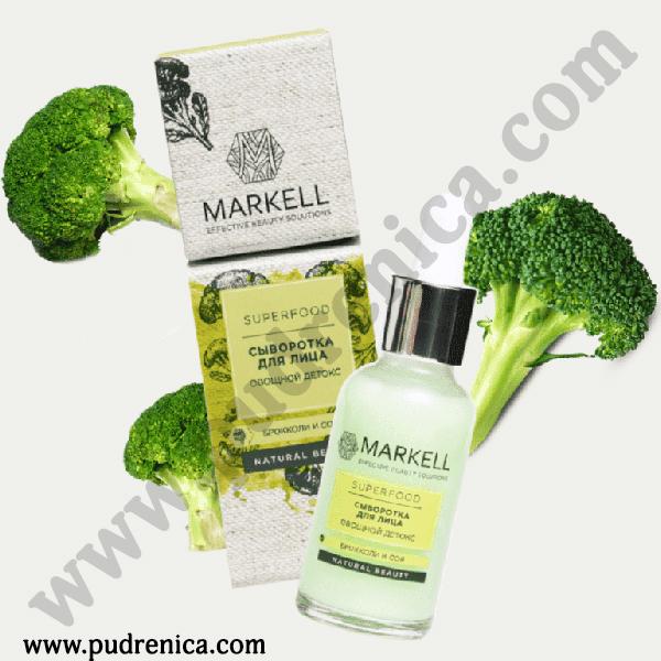 Сыворотка для лица Markell SuperFood Овощной Детокс 30 мл