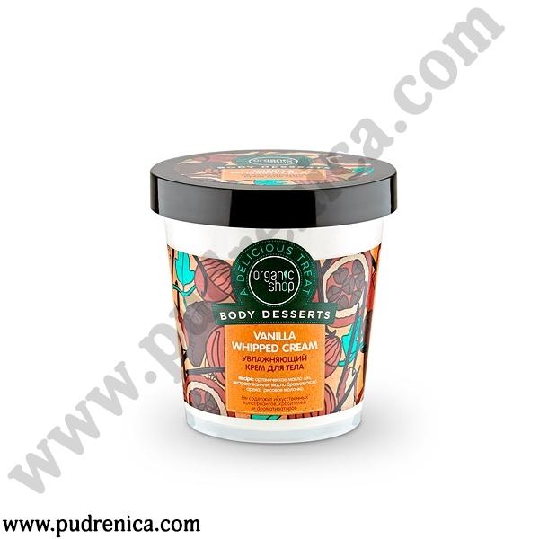 Увлажняющий крем для тела  «Vanilla Whipped Cream»