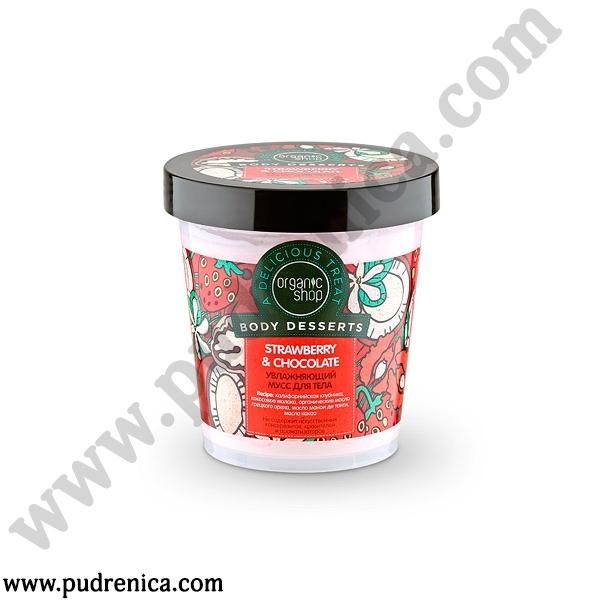 Увлажняющий мусс для тела «Strawberry & Chocolate»