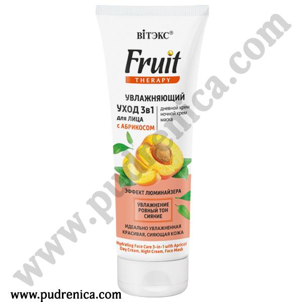 Увлажняющий уход 3в1 для лица с абрикосом Fruit Therapy Vitex