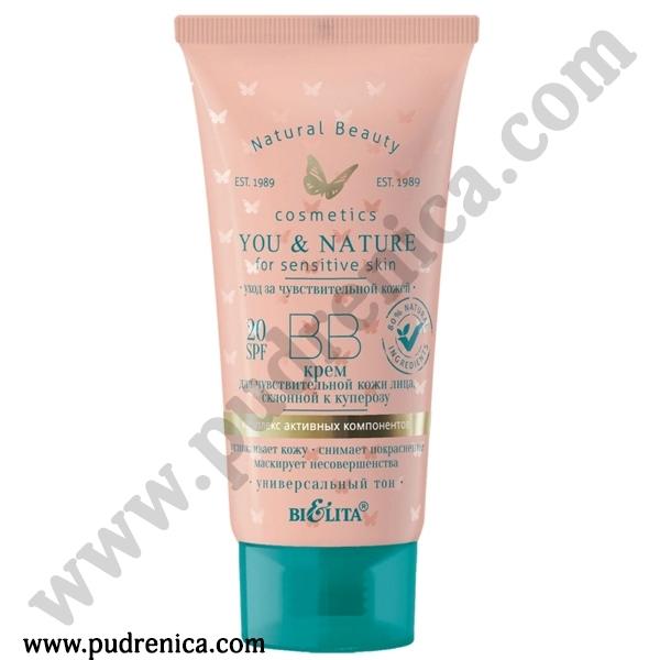 ВВ-крем для чувствительной кожи лица, склонной к куперозу SPF 20