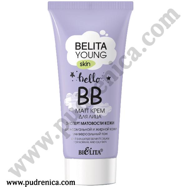ВВ-matt крем для лица «Эксперт матовости кожи» для нормальной и жирной кожи HD Bielita Young Skin