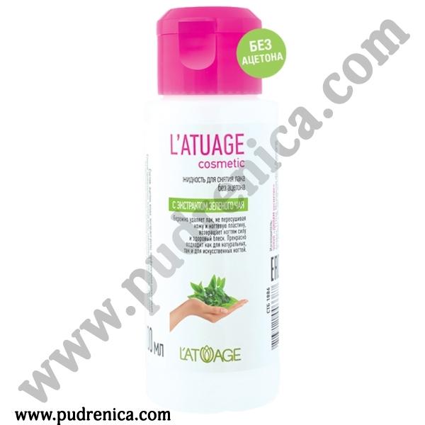 Жидкость для снятия лака L'ATUAGE c экстрактом зелёного чая