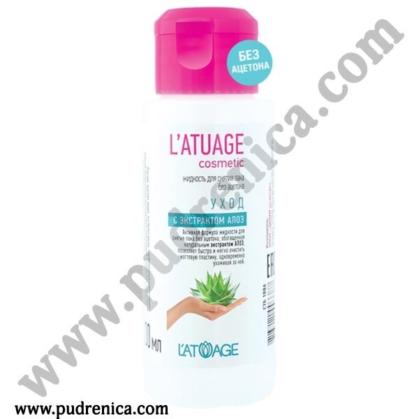 Жидкость для снятия лака L'ATUAGE c экстрактом алоэ