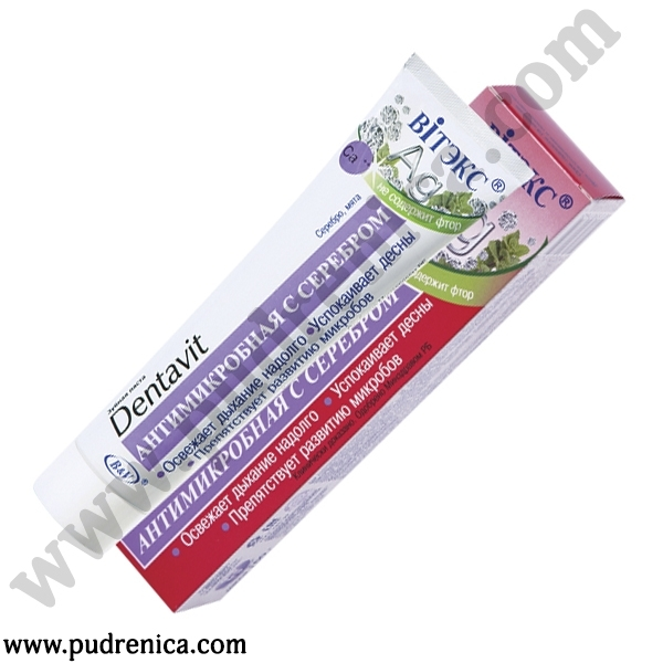 Зубная паста «Dentavit» антимикробная с серебром без фтора