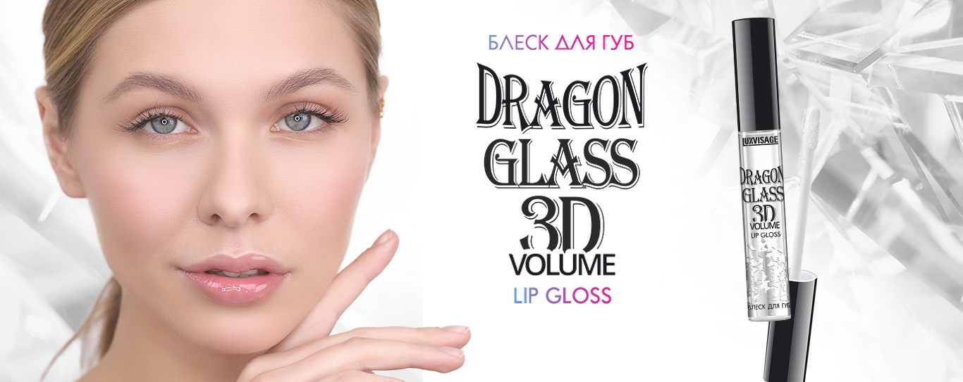 banner dragon glass 3d volume 1366x543